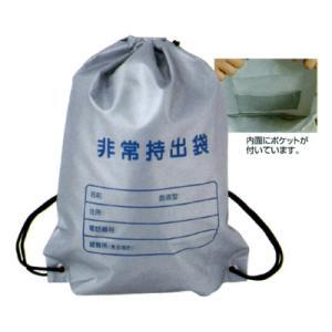 難燃加工非常用持出袋(袋のみ) シルバー SW-070|aisol33