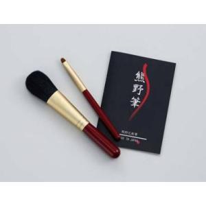 熊野化粧筆セット 筆の心 KFi-50R|aisol33