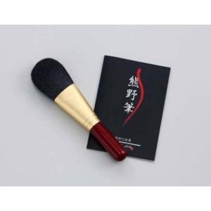 熊野化粧筆 筆の心 フェイスブラシ (ショート) KFi-40R|aisol33