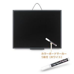 レイメイ ブラックボード (大) A2サイズ LNB20|aisol33
