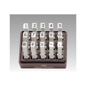 サンビー エンドレススタンプ 数字セット(ゴシック体) 5号 15本セット EN-SG5 aisol33