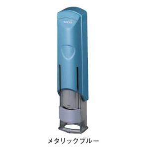 三菱鉛筆 はん蔵 ワンタッチ式印鑑ホルダー 速乾デラックスタイプ メタリックブルー HLDS801M.33 名入れ(パッド)|aisol33