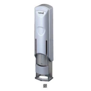 三菱鉛筆 はん蔵 ワンタッチ式印鑑ホルダー 速乾デラックスタイプ 銀 HLDS801.26 名入れ(パッド)|aisol33