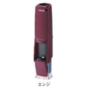 三菱鉛筆 はん蔵 ワンタッチ式印鑑ホルダー エンジ HLD502.41 名入れ(パッド)|aisol33