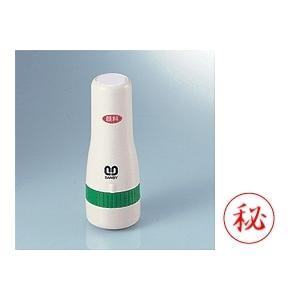 サンビー クイックスタンパー 16mm丸タイプ 【秘】 QHT-1|aisol33