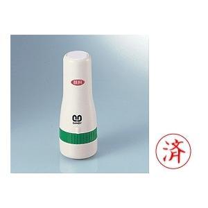 サンビー クイックスタンパー 16mm丸タイプ 【済】 QHT-7|aisol33