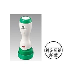 サンビー クイックスタンパー 25mm丸タイプ(郵便用長柄タイプ) 【料金別納郵便】 Q25Y-1|aisol33