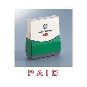 サンビー クイックスタンパー Sタイプ 【PAID】 QSE-P2|aisol33