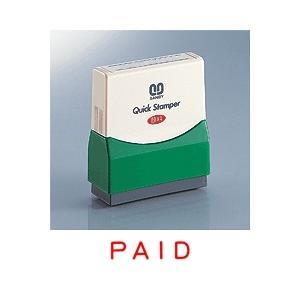 サンビー クイックスタンパー Sタイプ 【PAID】 QSE-P4|aisol33