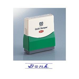 サンビー クイックスタンパー Sタイプ 【Bank】 QSY-1|aisol33
