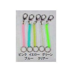2φ ウレタンキーホルダー ピンク 【ご注文単位 200個】