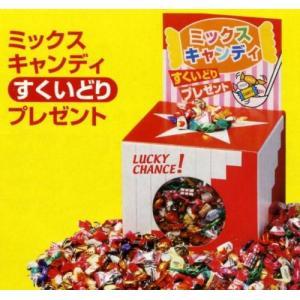 イベントグッズ ミックス キャンディ すくいどり プレゼント|aisol33