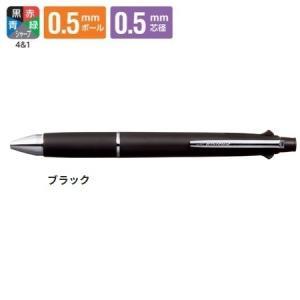 三菱鉛筆 多機能ペン 5機能 0.5mm ジェットストリーム 4&1 ブラック MSXE510005.24 名入れ(パッド)|aisol33