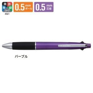 三菱鉛筆 多機能ペン 5機能 0.5mm ジェットストリーム 4&1 パープル MSXE510005.11 名入れ(パッド)|aisol33