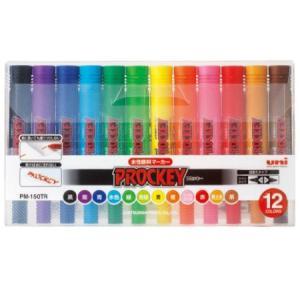 三菱鉛筆 水性サインペン プロッキー 詰替えタイプ 細字丸芯+太字角芯 12色セット PM150TR12CN