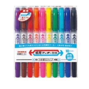 紙用マッキー 細字/極細 10色セット 水性ペン WYTS5-10C 1パック ゼブラ(直送品)の商品画像|ナビ