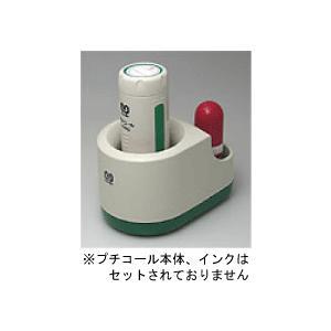 サンビー プチコール PRO (プロ) 15 専用スタンド PTPS-15G|aisol33