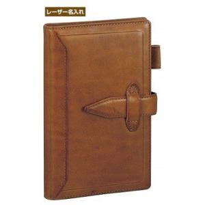 【名入れ】ダ・ヴィンチ グランデ 聖書サイズ システム手帳 ロロマクラシック ブラウン DB3011C  名入れ 【レイメイシステム手帳】|aisol33