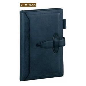 【名入れ】ダ・ヴィンチ グランデ 聖書サイズ システム手帳 ロロマクラシック ネイビー DB3011K  名入れ 【レイメイシステム手帳】|aisol33