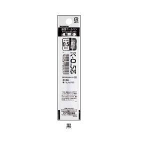 ゼブラ ZEBRA 油性ボールペン替芯 K-0.5芯 黒 BRS-6A-K-BK aisol33