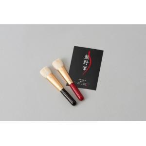 熊野化粧筆 筆の心 リキッドファンデーションブラシ2本セット  KFi-75LQ|aisol33