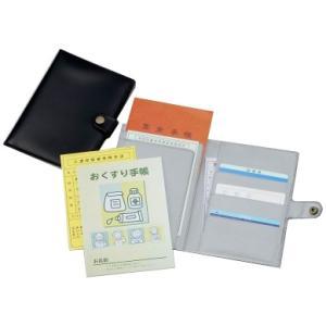 年金手帳ケース PC-580|aisol33