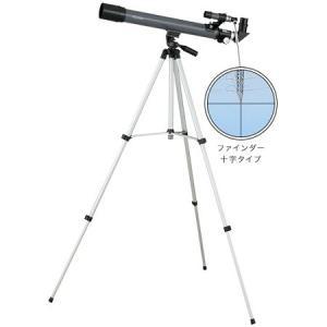 【レイメイ藤井】 天体望遠鏡 屈折式 経緯台 RXA104 aisol33