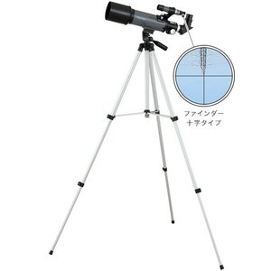 【レイメイ藤井】 天体望遠鏡 屈折式 経緯台 RXA175 aisol33