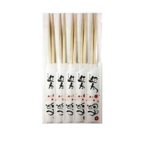 干支(子)吉野杉卵中祝箸5膳 17-022 【ご注文単位 100個】|aisol33