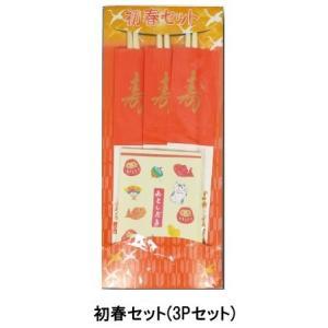 初春セット 3Pセット 17-026 【ご注文単位 200個】|aisol33