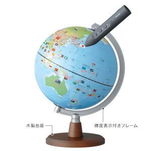 【レイメイ藤井】 しゃべる国旗付地球儀 スタンダード OYV46|aisol33