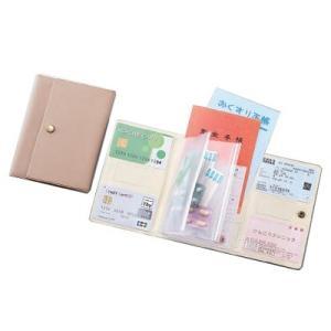 年金手帳ケース PC-700|aisol33
