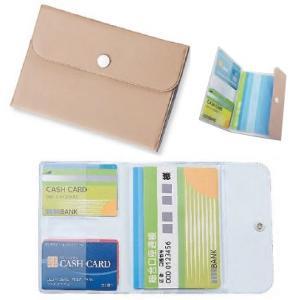 ※カバーのみの販売です。(手帳やカード等の中身は付いておりません。)  ●商品サイズ:151×105...
