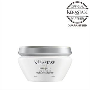ケラスターゼ SP スペシフィック マスク イドラアペザント 200g (スカルプ トリートメント ヘアマスク) 【KERASTASE 認証正規販売店】|aisopo