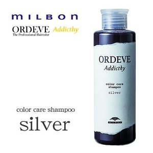 MILBON ミルボン オルディーブ アディクシー カラーケアシャンプー シルバー 180ml