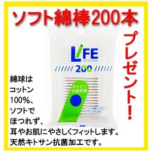 OFFクーポン配布中&即納 水素水 H3Oスティック 水素水生成器 通販<送料無料&代引き無料>|aiss|02