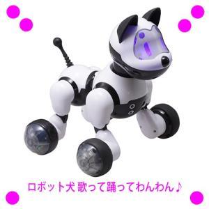 在庫アリ!あすつく ロボット犬 歌って踊ってわんわん RI-W01 【送料無料&代引き無料】  ☆あ...