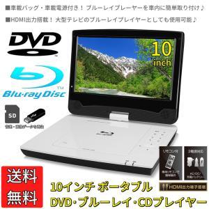 ・HDMI出力端子/AV入出力端子 ・BD-LIVE搭載 ・首振り対応 ・CPRM/VRモード ・B...