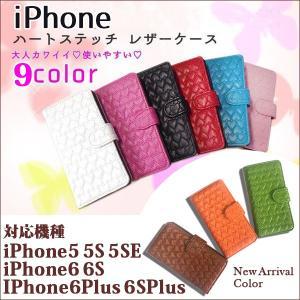 スマホケース 手帳  iphone 6 plus アイフォン 6 プラス/iPhone6 Plus ケース 手帳型   カバー iPhone6Plus iPhone6プラス アイフォン6プラス(ハート)|aistore