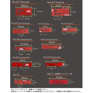 フィルムアンテナ 両面テープ アンテナコード ...の詳細画像1