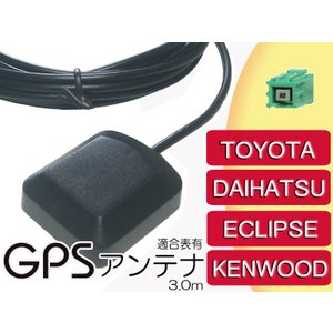 GPSアンテナ トヨタ(TOYOTA) ダイハツ(DAIHATU)GPS受信/NHZN-W58  ND3T-W57 NH3N-W57 NDDN-W57 NHDA-W57G NHDT-W57/コード/汎用|aistore