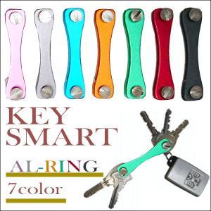 キースマート key smart リング 鍵 コンパクト キーホルダー カギ かぎ キーケース キーリング|aistore