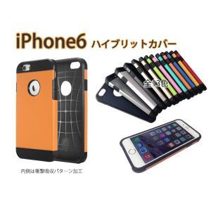 iPhone6 用 ハイブリッド ケース ロゴ APPLEロゴ 衝撃 背面 耐衝撃 ソフト ハード アルミ シリコン iPhone6 PLUS プラス + スマホケース|aistore