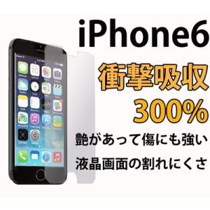 iPhone6 保護フィルム 液晶フィルム iPhone6S フィルム 保護カバー 激安フィルム アイフォン 6 スマホ スマートフォン|aistore