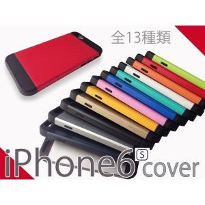 iPhone6s ラバー アルミケース 衝撃保護 ハード セミハード iphone6 iPHONE6 アイフォンカバー アイフォンケース|aistore