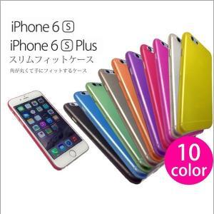 iPhone6s iPhone6sPlus シリコンカバー ケース シリコン iPhone6s+セミハード  ケース カバー|aistore