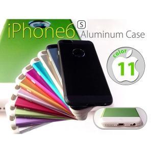 iPhone6s ケース ロゴ見せ アップルロゴ カラー多数 レディース メンズ ユニセックス ハード|aistore