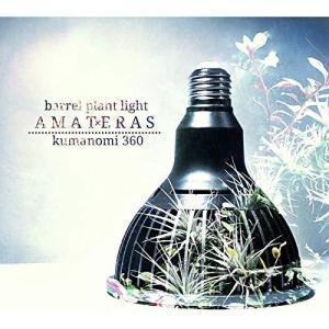 AMATERAS LED 20Wの商品画像 ナビ