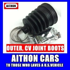 汎用ドライブシャフトブーツ アウター|aithoncars-netshop
