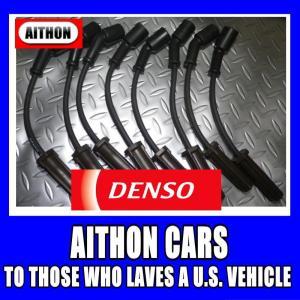 デンソー製プラグコード V8用|aithoncars-netshop